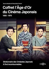 L'age d'or du cinéma japonais