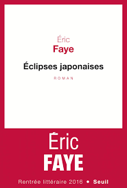Eclipse Japonaise