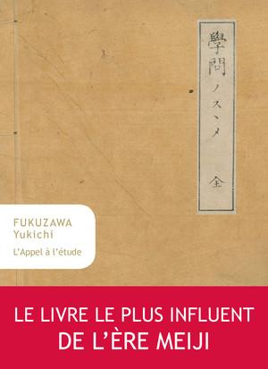 Fukuzawa Yukichi L'appel à l'étude