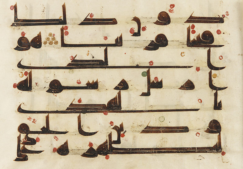 L'islam des origines. Le dernier des monothéismes